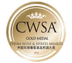 CWSA China Wine & Spirits Awards