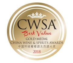 CWSA China Wine & Spirits Awards